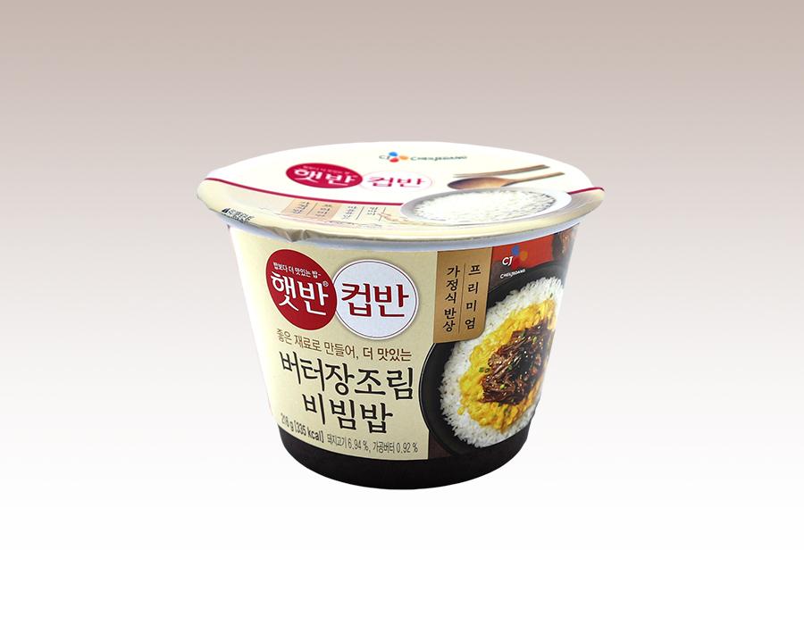 버터장조림컵반