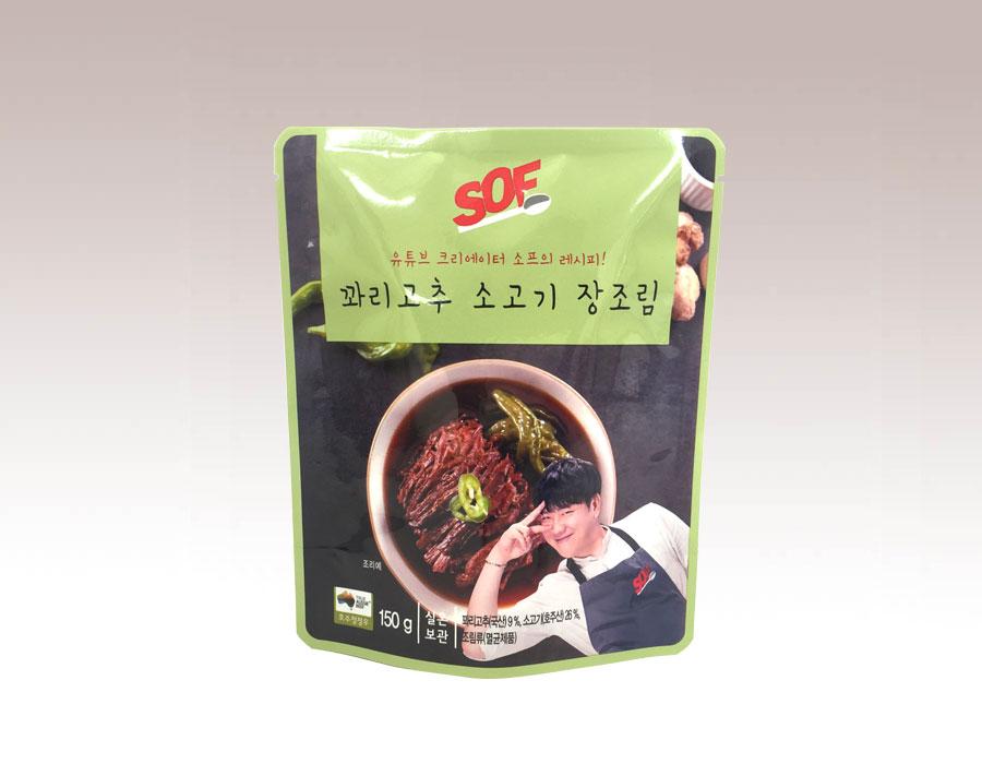 SOF 소고기 꽈리고추 장조림