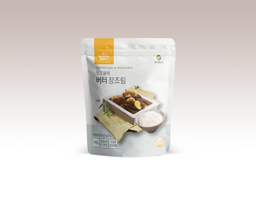 버터 안심 장조림